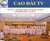 CDTV 54 – CAO DAI OVERSEAS GENERAL ASSEMBLY 2017