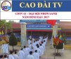 CDTV 61 – CAO DAI POPULAR GENERAL ASSEMBLY YEAR 2017