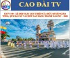 CDTV 109 –  IN COMMEMORATION OF THE INTERIM POPE, CARDINALS AND DIGNITARIES IN THE RANK OF SAINTS