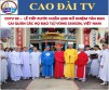 CDTV 92 – CEREMONY TO RECEIVE APPOINTMENT DECREE FOR NEW CAO DAI CONGREGATION LEADERS IN DISTRICTS A