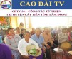 CDTV 34 – CHARITY WORK AT CAT TIEN TEMPLE – LAM DONG PROVINCE