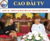 CDTV 46 – VISIT OF THE U.S CONSULATE GENERAL TO CAODAI HOLY SEE