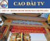 CDTV 45 – INAUGURATION CEREMONY AT TRUONG HOA TEMPLE