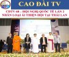 CDTV 69 –  SECOND INTERNATIONAL CONFERENCE OF UNIVERSAL LOVE AND BROTHERHOOD ASSOCIATION (ULBA THAIL