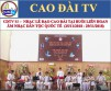 CDTV 85 – CAO DAI MUSIC AT THE INTERNATIONAL FOLK MUSIC FESTIVAL