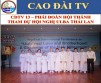 CDTV 13 - CAO DAI DELEGATION AT ULBA CONFERENCE IN THAILAND