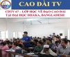 CDTV 67 –  ENSEIGNEMENT DU CAODAISME À L'UNIVERSITÉ DE DHAKA, BANGLADESH (MARCH 2018)